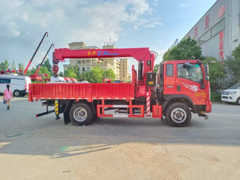 重汽王牌长兴6.3吨直臂随车吊全方位高清图展示