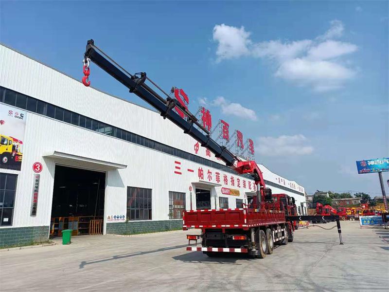 陕汽轩德冀3长兴40吨折臂随车吊全方位高清图展示
