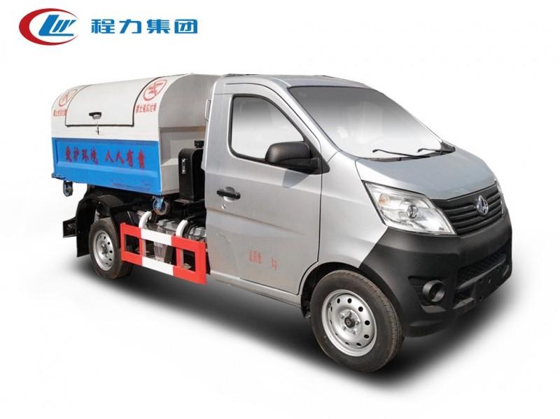 长安3方勾臂式垃圾车(单轮)