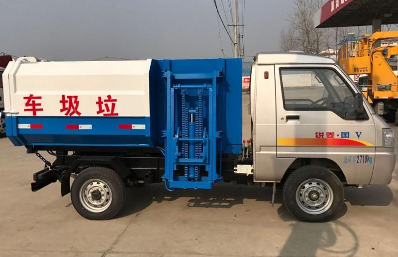 凯马2-3方挂桶垃圾车