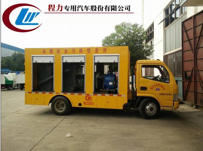 东风自动污水处理车