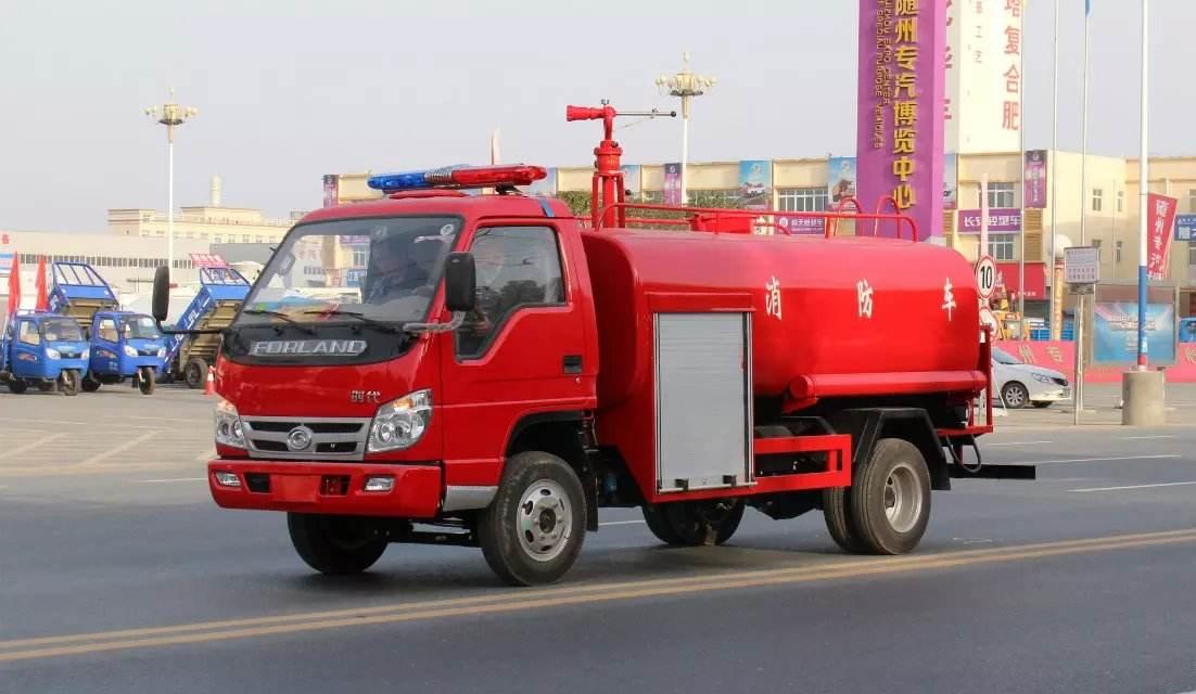 福田领航多功能消防洒水车