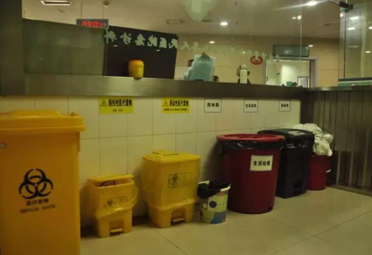 医院医疗垃圾收集车