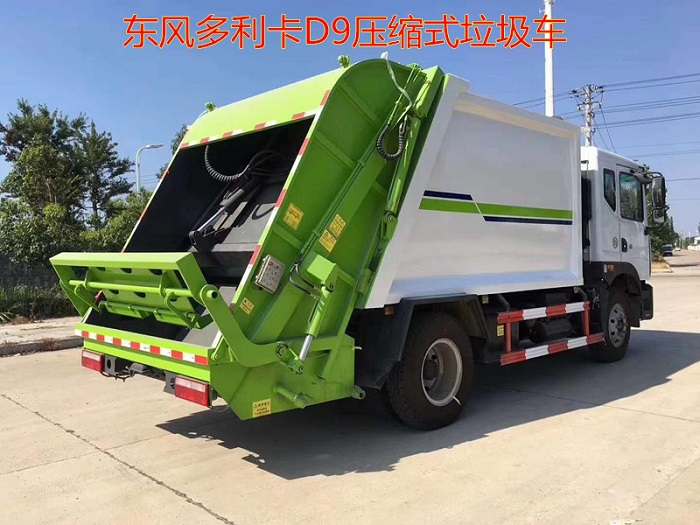 东风D9压缩式垃圾车