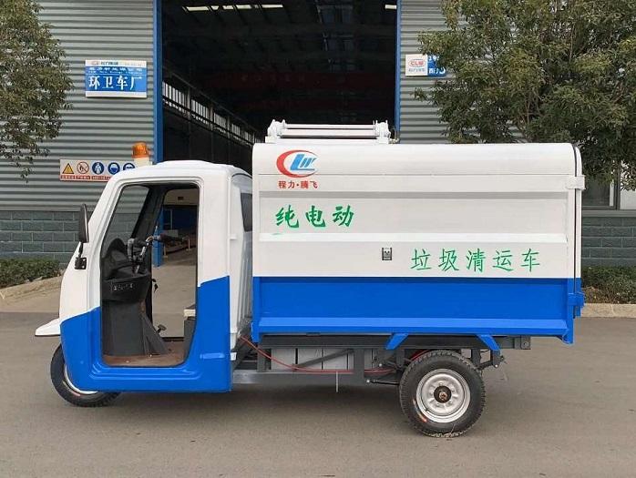 纯电动3方三轮挂桶垃圾车图片六
