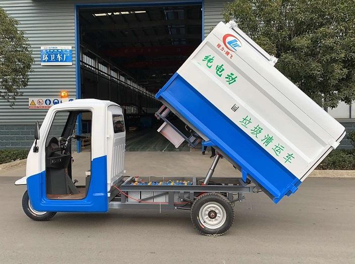 纯电动3方三轮挂桶垃圾车图片七