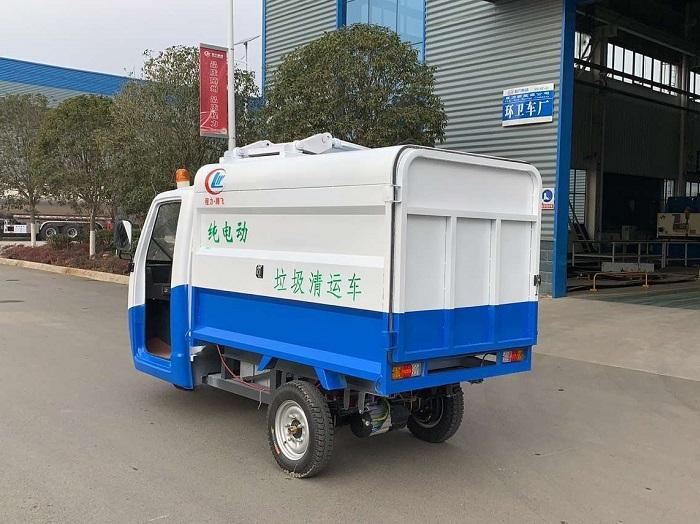 纯电动3方三轮挂桶垃圾车图片九