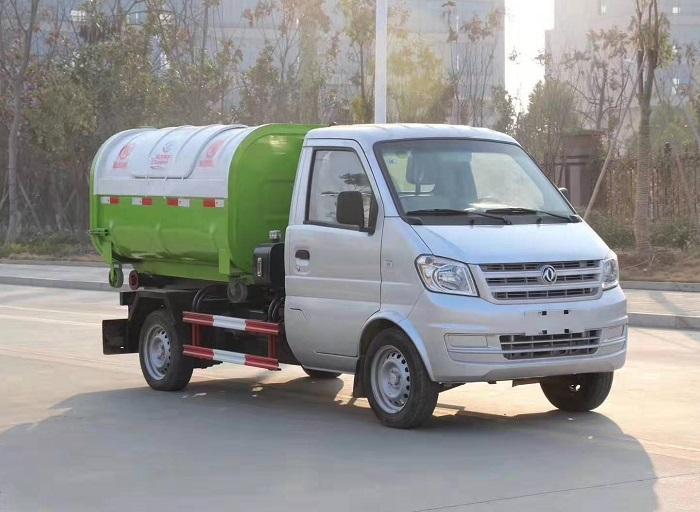 3立方蓝牌自装卸式垃圾车小型东风小康钩臂式垃圾车价格