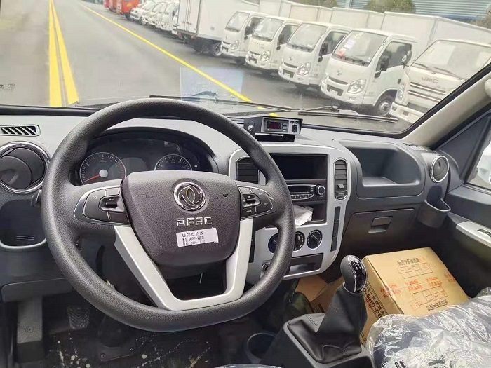 国六东风途逸3.5米冷藏车图片八