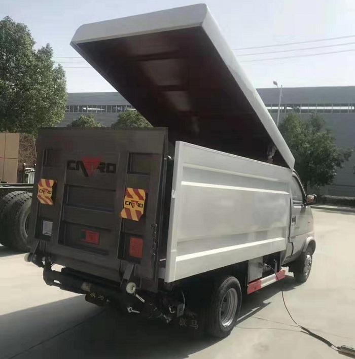 国六长安密闭式桶装垃圾车图片六