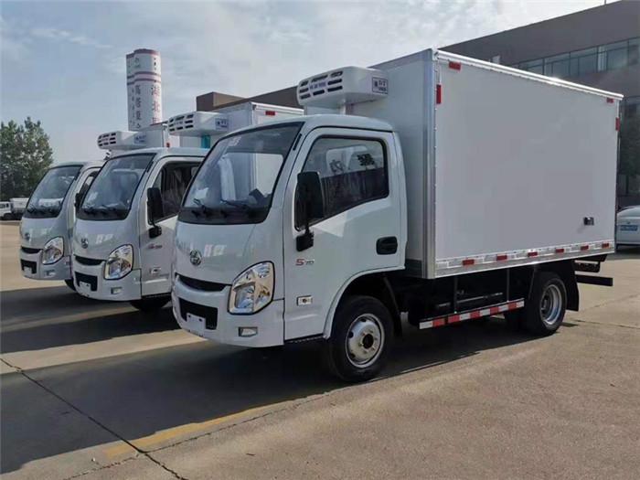 跃进小福星S70冷藏车(厢长3.26米,国六)图片一