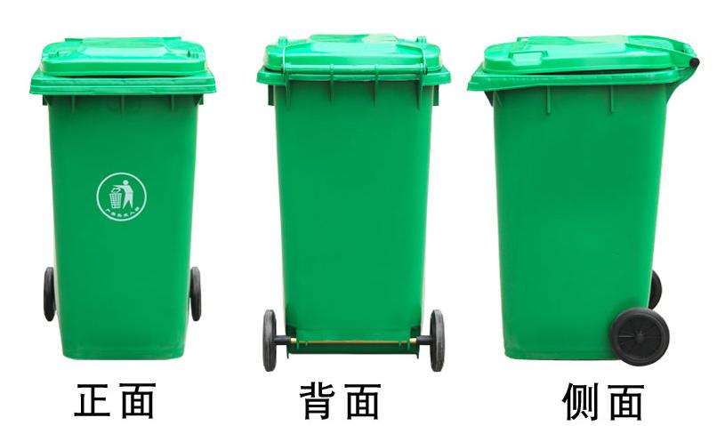 街道保洁120L/240L塑料钢材垃圾桶 带滑轮 图片六