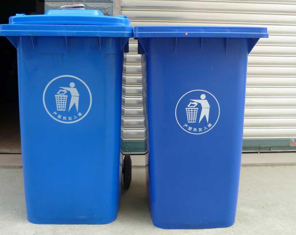 街道保洁120L/240L塑料钢材垃圾桶 带滑轮 图片三