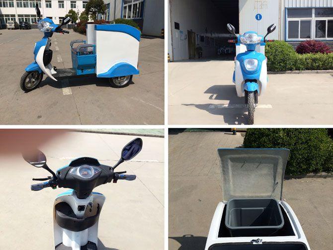 电动垃圾车(电动快速保洁车)