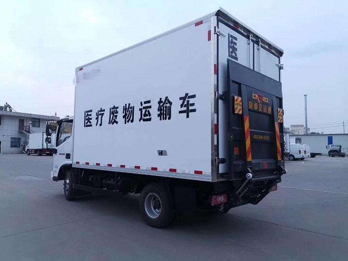 福田奥铃4米1蓝牌医疗废物转运车(国六)图片四