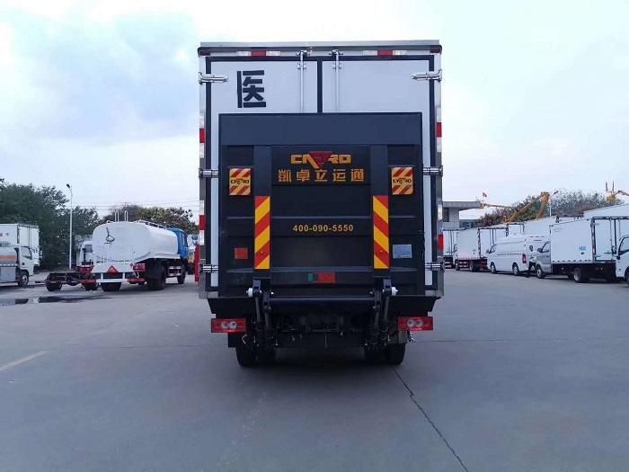 福田奥铃4米1蓝牌医疗废物转运车(国六)图片六