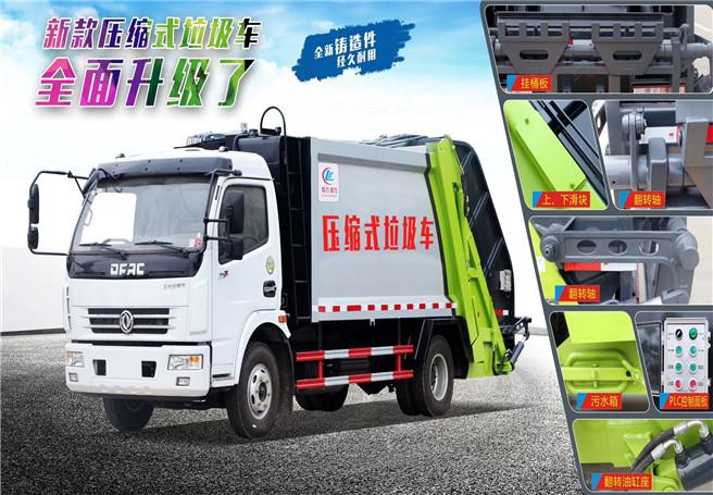 程力压缩式垃圾车全车铸造件更大填充器