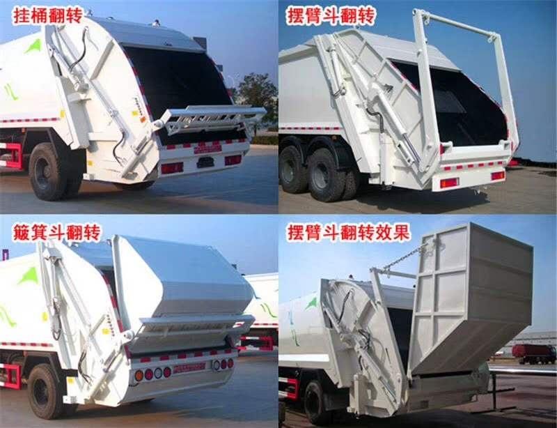 东风D9压缩垃圾车(10-12方)